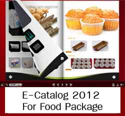 El Weam E Catalog